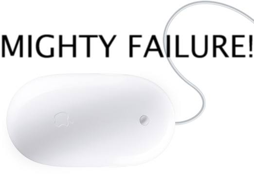 Mighty Mouse Failure